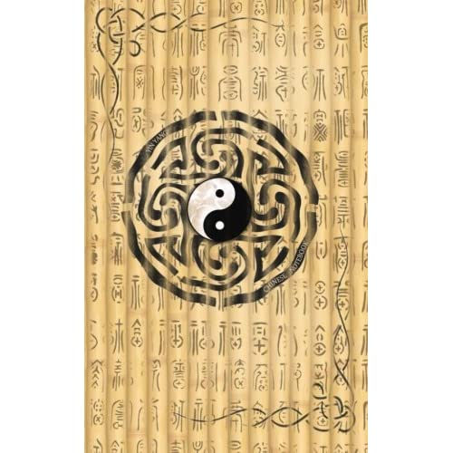 Yin Yang Chinese Notebook: Spiritual Gifts / Chinese New Year Gifts ( Small Journal with Oriental Feng Shui Taijitu ) (Travel & World Cultures) by smART bookx (2015-02-04)