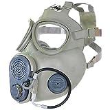 Gasmaske NVA f.Offiziere Schutzmaske M 10 Haube Halloween Gummiartikel ABC