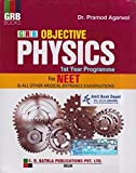 #9: GRB Objective Physics for NEET And Medical Entrance Examinations (Ist Year): Objective Physics for Medical Entrance (Ist Year)