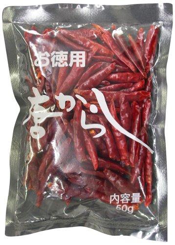 chiyoda-valor-del-paquete-de-mostaza-tang-revestimiento-piezas-50gx5