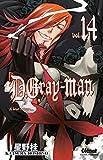 Telecharger Livres D Gray Man Edition originale Tome 14 A leur retour (PDF,EPUB,MOBI) gratuits en Francaise