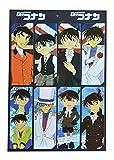 Detective Conan 8PC Marque-page Lot