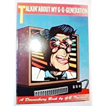 Talkin' About My G-G-Generation (A Doonesbury Book) by G. B. Trudeau (1988-04-02)