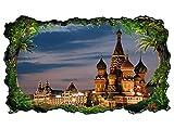 3D Wandtattoo Russland roter Platz Moskau Kreml Bild selbstklebend Wandbild sticker Wohnzimmer Wand Aufkleber 11H596, Wandbild Größe F:ca. 97cmx57cm