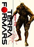 Terra Formars Special Edition [Blu-ray]