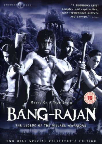 Entertainment One Bang Rajan [2 DVDs] [UK Import]