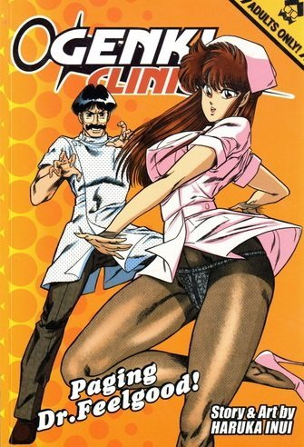 Ogenki Clinic Vol. 3 Paging Dr. Feelgood by Haruka Inui (2002-12-24)