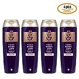 Premium el ginseng saponina anti Hairloss Champú grasa cuero cabelludo Cuidado 180ml 2P 4P para dañados Cabello y cuero cabelludo relajante–Champú potable fabricado en Corea