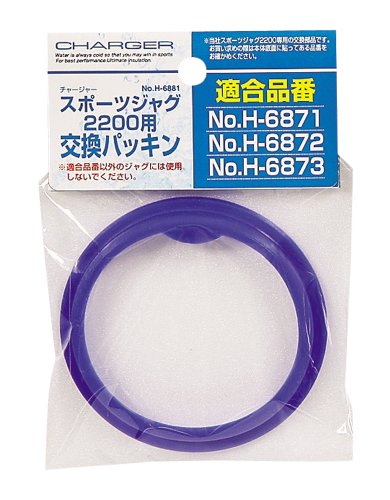 sports chargeur Pearl jag 2200 pour l'?change emballage H-6881 (Japon import / Le paquet et le manuel sont en japonais)