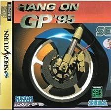 Hang on GP 95 [Import japonais]