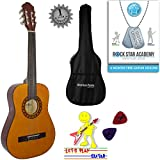 Acoustic Guitar Package 1/2 Sized (34' inch) Classical Nylon String Childs Guitar Pack Garcia Special Natural
