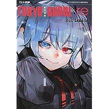 Tokyo Ghoul:re: 12