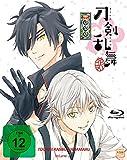 Touken Ranbu Hanamaru - Volume 2: Episode 05-08 [Blu-ray]
