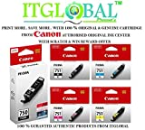 #9: Canon Combo Ink Cartridge Black & Color ( PGI 750 & CLI 751 XL B/C/Y/M ) [Set of 5 Cartridge] -Special ITGLOBAL Combo With Scratch & Win Offer 750 751xl