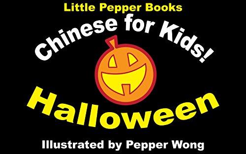 Halloween: A Little Pepper Book (English Edition) ()