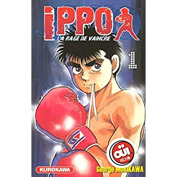Ippo - saison 1, La rage de vaincre - tome 01 (1)