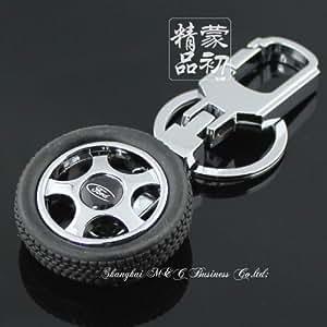 promotion des ventes!Ford porte-cle chrome auto