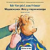 Bär Flo geht zum Friseur: Медвежонок Фло у парикмахера