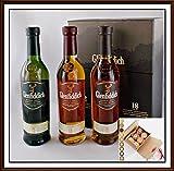 3 x 200ml Glenfiddich Whisky im Original Geschenk Karton und 27 DreiMeister Edel Schokoladen, kostenloser Versand