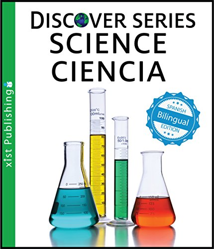 Science / Ciencia (Xist Kids Bilingual Spanish English)