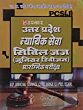 Uttar Pradesh Nyayik Seva Civil Judge (Junior Division) Prarambhik Pariksha (Hindi) price comparison at Flipkart, Amazon, Crossword, Uread, Bookadda, Landmark, Homeshop18