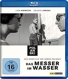 Das Messer im Wasser [Blu-ray]