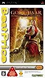 Capcom Psp Games - Best Reviews Guide