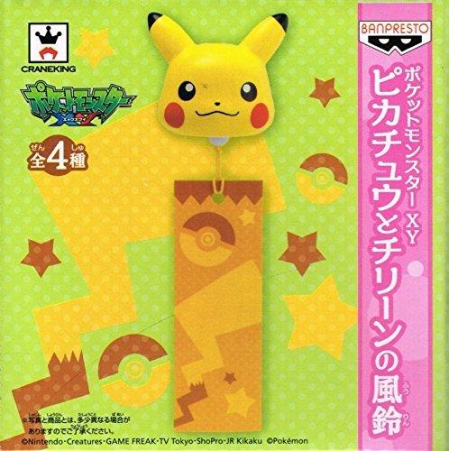 Pokemon XY Pikachu and Chirin of wind chimes Pikachu A Pokemon Sega