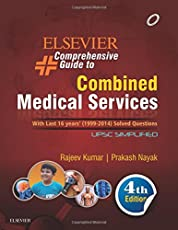 Elsevier Comprehensive Guide to Combined Medical Services UPSC Simplified