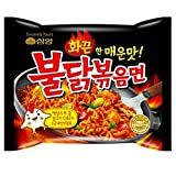 Samyang Hot Chicken Ramen Original 140gms