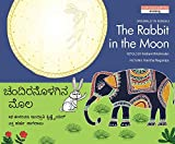 The Rabbit in the Moon/Chandiranolagina Mola (Bilingual: English/Kannada)