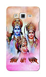 CimaCase Jai Shri Ram Designer 3D Printed Case Cover For Samsung Galaxy Grand 2