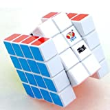 YJ ShenSu 4x4x4 White Speed Cube Puzzle Twisty