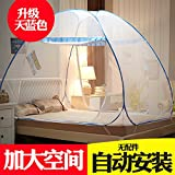 Mayihang Moskitonetz Mongolei Tasche Moskitonetz 1,8 m Doppelbett Home Nicht Installation verschlüsselt Verdickte 1.5X2.0 M 2.2, blau, 1,0 m (3,3 Fuß) Bett