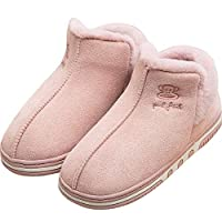 Monkey cotton slippers couple winter slip Fleece Lined Slippers Anti-Skid Indoor Memory Foam Warm House Cosy Shoes