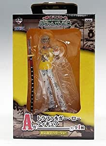 Ichiban Kuji [One Piece -Open a New Era-] Special Edition Prize-A [Trafalgar Law] (Book Stores Limited Colour)