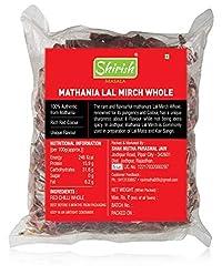 Shirish Mathania Lal Mirch-Whole-Stemless (5 KG)