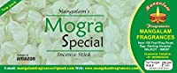 Mogra Special Incense Sticks - Agarbatti