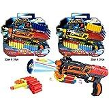 Soft Bullet Toy Gun Ultra Long Range Blaster Kids Soft Bullet Toys Gun With Dart Board & Gifts For 6+ Children ( Battery Not Required ) - Random Colours.