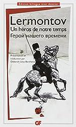 Un héros de notre temps (édition bilingue)