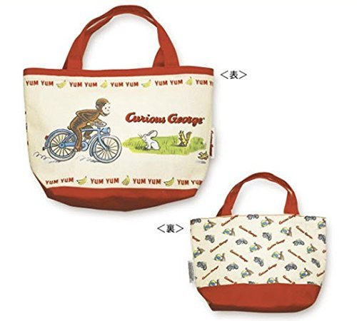 curious-george-lunch-bagg-bike