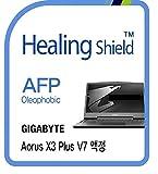 Healingshield Protecteur d'Écran Oleophobic AFP Clear Film for Gigabyte Laptop Aorus X3 Plus V7