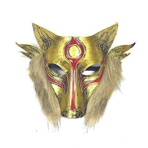 Lumanuby 1x Glänzend Mächtig Wolf Gesichtsmaske für Halloween Karneval Geburtstag Party Vampir und Wolf Mann Thema Kunststoff Maske für Cosplay