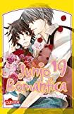 Junjo Romantica 19 - Shungiku Nakamura