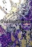 Pandora Hearts Edition simple Tome 18