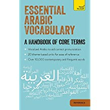 Teach Yourself: Essential Arabic Vocabulary: A Handbook of Core Terms