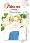 Parmi Eux - HanaKimi Edition simple Tome 12