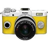 """Pentax Q-S1 Kit Compact numérique hybride 3"""" (7,62 cm) 12,4 Mpix USB Blanc/Jaune + Objectif 5-15 mm f2.8-4.5"""