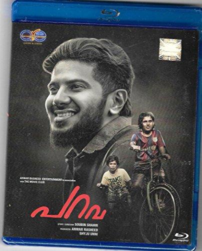Parava (Malayalam Movie Blu-Ray Disc)