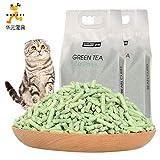dofohy198xxy Chinese yuan pet with supplies sand dancing green tea tofu sand cat